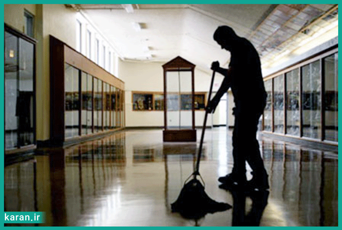 همه چیز درباره شغل نظافت چی